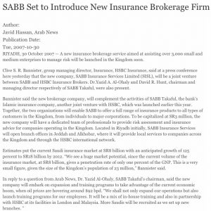 SABB Set to Introduce New Insurance Brokerage Firm